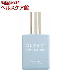 CLEAN(クリーン) フレッシュランドリー オードパルファム(60ml)【クリーン(CLEAN)(香水)】