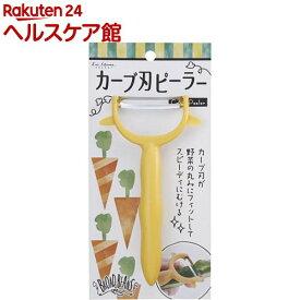 ブロード ビーンズ 野菜にフィットカーブ刃ピーラー DH2612(1コ入)【ブロードビーンズ】