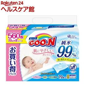 グーン 肌にやさしいおしりふき つめかえ用(560枚入(70枚*8コ入))【グーン(GOO.N)】