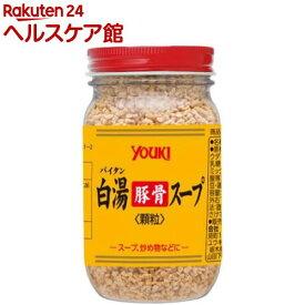 ユウキ 白湯(豚骨)スープ(130g)【more30】