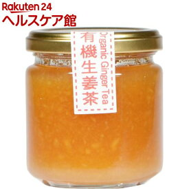 三宗貿易 有機生姜茶(200g)【三宗貿易】