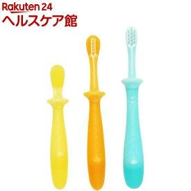 ピジョン 乳歯ブラシ はじめてセット(1セット)