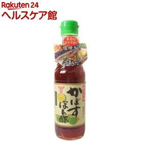 フンドーキン 料亭の味 かぼすぽん酢(245ml)【slide_2】【フンドーキン】