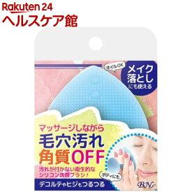 BN シリコン洗顔パッド(ブルー) SSM-02(1個入)【ビー・エヌ】