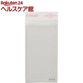 ファシオ パウダーファンデーション ケース M(1コ入)【fasio(ファシオ)】