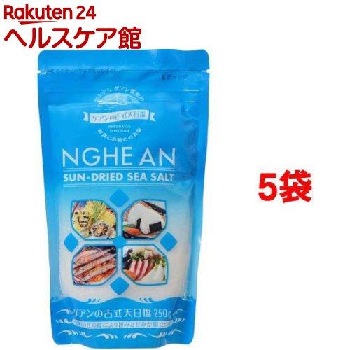 ゲアンの古式天日塩(250g*5コセット)【白松】