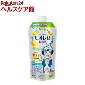 ビオレu ボディウォッシュ フレッシュシトラスの香り つめかえ用(340ml)【more30】【ビオレU(ビオレユー)】
