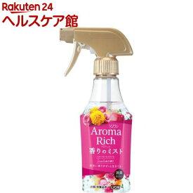 ソフラン アロマリッチ 香りのミスト スカーレットの香り(280ml)【ソフラン】