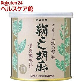 大村屋 絹こし胡麻 白 缶入(300g)【spts4】