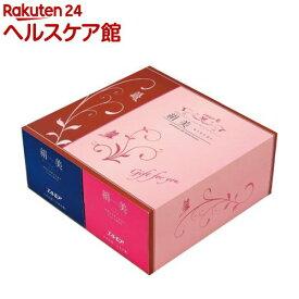 エルモア 絹美ギフトセット(2コセット)【エルモア】
