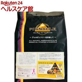 ピナクル ターキー&パンプキン(5.5kg)【ピナクル】[ドッグフード]
