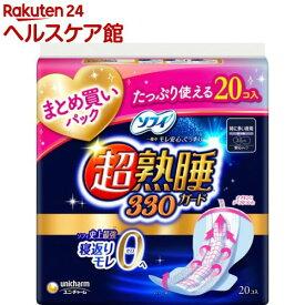 ソフィ 超熟睡ガード330 特に多い夜用 羽つき ファミリーパック(20枚入*3袋セット)【ソフィ】