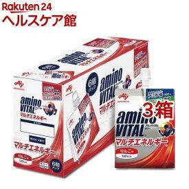 アミノバイタル ゼリー マルチエネルギー(180g*6コ入*3コセット)【アミノバイタル(AMINO VITAL)】