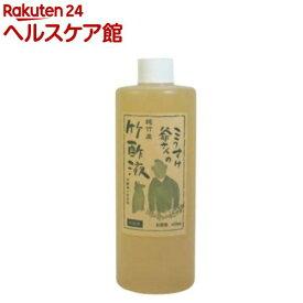 竹酢蒸留液400ml(400mL)【こうすけ爺さんの自然工房】