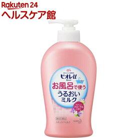ビオレu お風呂で使ううるおいミルク フローラル(300mL)【ビオレU(ビオレユー)】