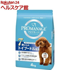 プロマネージ 7歳からのトイプードル専用(4kg)【dalc_promanage】【m3ad】【プロマネージ】[ドッグフード]