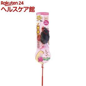 ニャン太クラブ ちゅーちゅーマウス(1本入)【ニャン太】