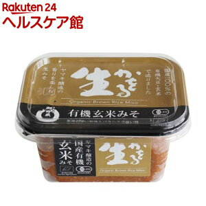 ヤマキ 生かをる 国産有機玄米みそ(300g)【ヤマキ】