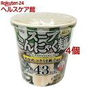 Kanpy(カンピー) スープこんにゃく麺 わかめ(67.9g*4個セット)【Kanpy(カンピー)】