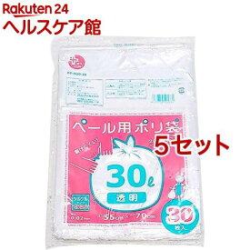 オルディ プラスプラス ペール用 30L 0.02mm 透明 PP-N30-30(30枚入*5セット)【オルディ】