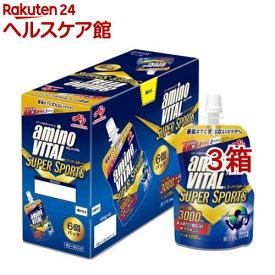 アミノバイタル ゼリー スーパースポーツ(100g*6個入*3セット)【slide_e8】【アミノバイタル(AMINO VITAL)】