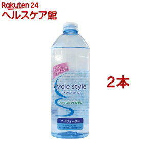 サイクルスタイル ヘアウォーター シトラスミントの香り 詰替用(400ml*2コセット)【サイクルスタイル】