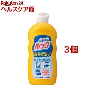 ルック おふろのみがき洗い(400g*3コセット)【more20】【ルック】