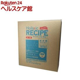 ホリスティックレセピー ラム 成犬 小粒(6.4kg)【ホリスティックレセピー】[ドッグフード]