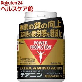 パワープロダクション エキストラ アミノアシッド テアニン ボトル(180粒)【パワープロダクション】