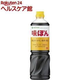 ミツカン 味ぽん(1L)【more20】【味ぽん】
