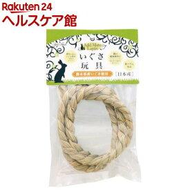 いぐさ玩具 ロープM 1M(1個)【more30】【ペティオ(Petio)】