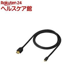 ソニー HDMIケーブル DLC-HEU10A(1コ入)【SONY(ソニー)】