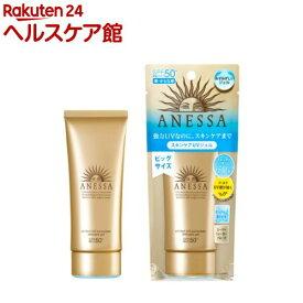 資生堂 アネッサ パーフェクトUV スキンケアジェル a(90g)【spts8】【アネッサ】