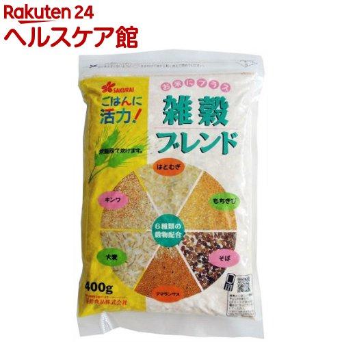 雑穀ブレンド(400g)