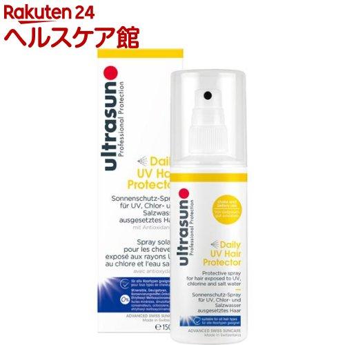 アルトラサン UV ヘアプロテクター(150mL)【アルトラサン】【送料無料】