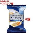 アマノフーズ クリームシチュー(21.5g*4コセット)【アマノフーズ】