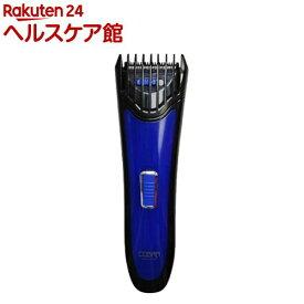 コブラ 電動ヘアクリッパー RQ-8028(1台)
