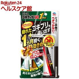 アース ゴキプッシュプロ 1 約160回(34ml)【ゴキジェットプロ】