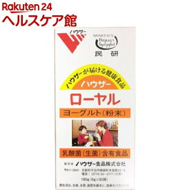 ハウザー ローヤルヨーグルト(粉末)(180g)【ハウザー】