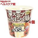 Kanpy(カンピー) スープこんにゃく麺 担々ごま豆乳(69.5g*4個セット)【Kanpy(カンピー)】