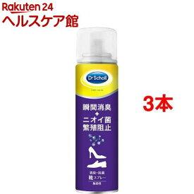 ドクターショール 消臭・抗菌 靴スプレー(150mL*3コセット)【ドクターショール】