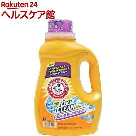 アーム&ハンマー 洗濯用洗剤 オドアブラスター オキシクリーン配合(1.84L)【アーム&ハンマー】