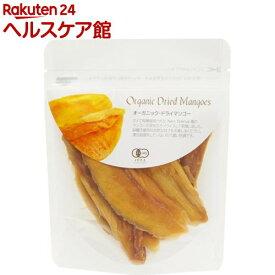 ナチュラルキッチン オーガニック ドライマンゴー(50g)【ナチュラルキッチン】