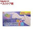 やわらか手袋 ビニール素材 Mサイズ(100枚入)【more20】【やわらか手袋】