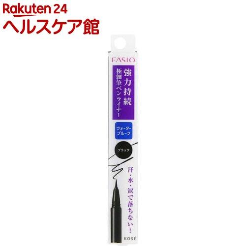 ファシオ パワフルステイ スリム リキッドライナー ブラック BK001(0.4mL)【fasio(ファシオ)】