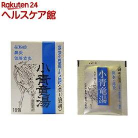 【第2類医薬品】ニタンダ 小青竜湯エキス顆粒(10包)
