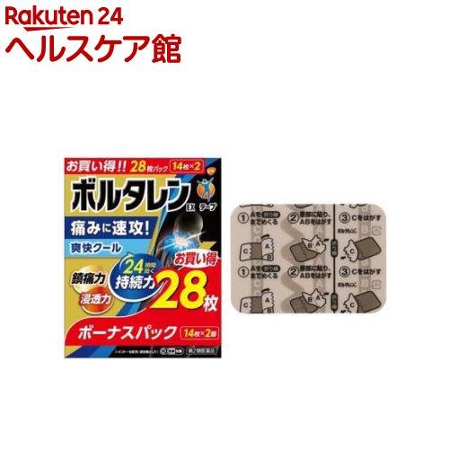 【第2類医薬品】【企画品】ボルタレンEX テープ(セルフメディケーション税制対象)(14枚*2コ入)【ボルタレン】