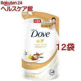 【6/27以降順次出荷】ダヴ ボディウォッシュ シアバター&バニラ つめかえ用(340g*12袋セット)【ダヴ(Dove)】