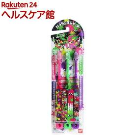 スプラトゥーン2 こども用ハブラシセット(3本入)【バンダイ】