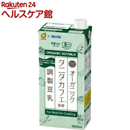 タニタカフェ監修 オーガニック調製豆乳(1000mL*6本入)【マルサン】